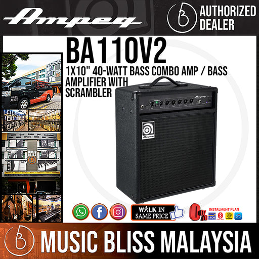 "Ampeg BA-110v2 1x10"" 40-Watt Bass Combo Amp / Bass Amplifier with Scrambler (BA110v2 / BA110) - Music Bliss Malaysia"