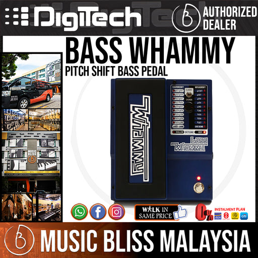 DigiTech Bass Whammy Pitch Shift Bass Pedal
