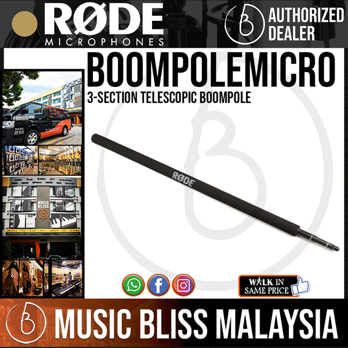 Rode Micro Boompole 3-Section Telescopic Boompole - Music Bliss Malaysia