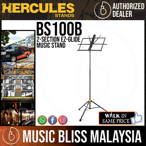 Hercules BS100B 2-Section EZ-Glide Music Stand