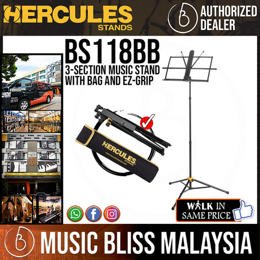 Hercules BS118BB 3-Section Music Stand with Bag and EZ-Grip