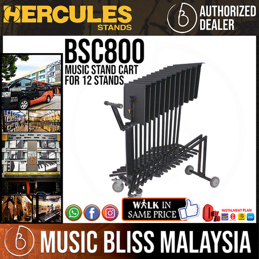 Hercules BSC800 Music Stand Cart for 12 Stands