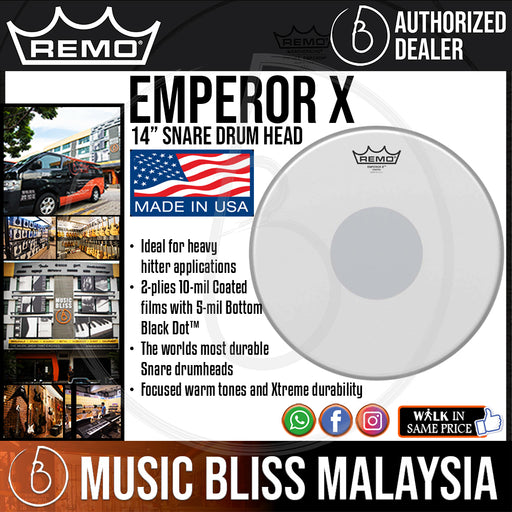 "Remo Emperor X Coated Snare Drumhead - 14"" - Bottom Black Dot (BX-0114-10 BX011410 BX 0114 10) - Music Bliss Malaysia"