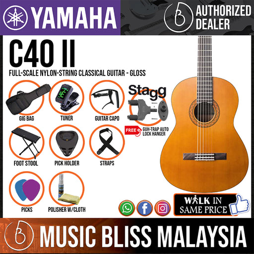 Yamaha C40 II Full-Scale Nylon-String Classical Guitar Package (C40II) *Crazy Sales Promotion*