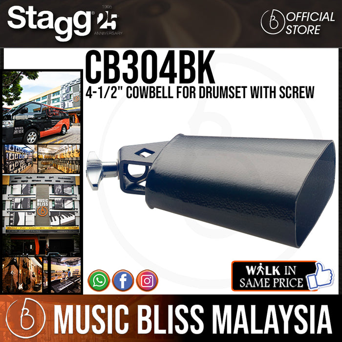 "Stagg 4-1/2"" Cowbell for Drumset with Screw (CB304BK) - Music Bliss Malaysia"