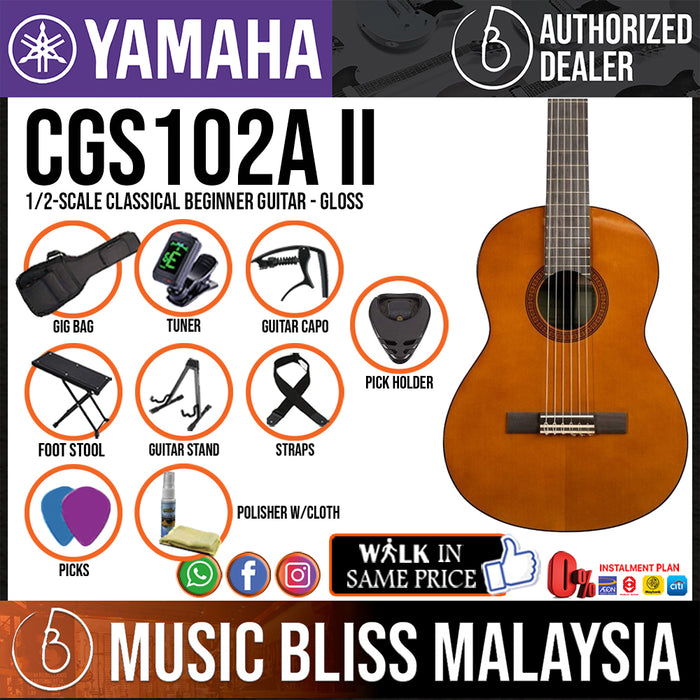 Yamaha CGS102A II 1/2 Size Classical Beginner Guitar for 8-12 years old (CGS102AII)