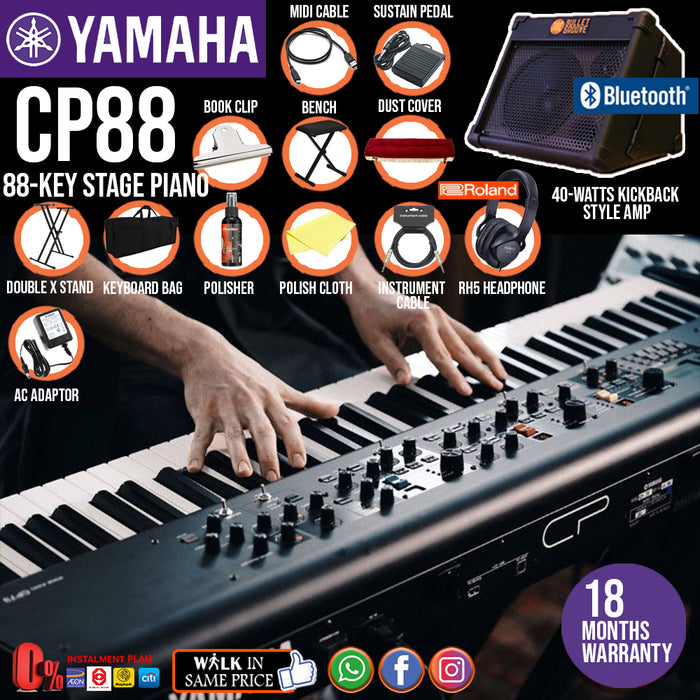 Yamaha CP88 88-key Stage Piano with 40-Watts kickback style Amplifier Package (CP 88 / CP-88) *Crazy Sales Promotion* - Music Bliss Malaysia