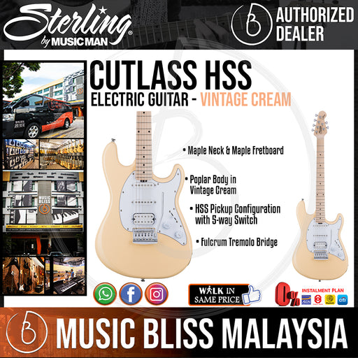 Sterling Cutlass HSS Electric Guitar - Vintage Cream - Music Bliss Malaysia