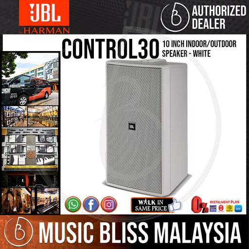 JBL Control 30 250W 10 inch Indoor/Outdoor Speaker - White (Control30) - Music Bliss Malaysia