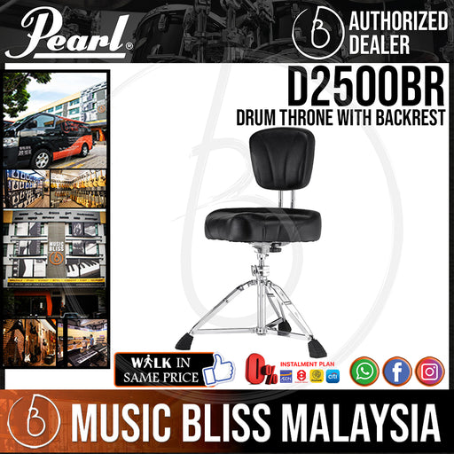 Pearl D2500BR Drum Throne with Backrest (D-2500BR)