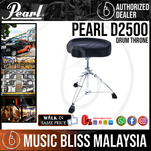 Pearl D2500 Drum Throne (D-2500)
