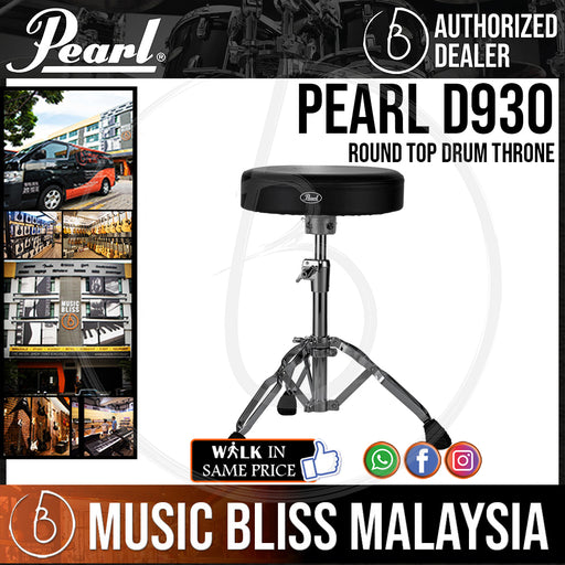 Pearl D930 Round Top Drum Throne (D-930)