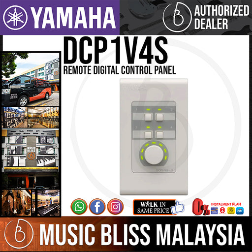 Yamaha DCP1V4S Remove Digital Control Panel
