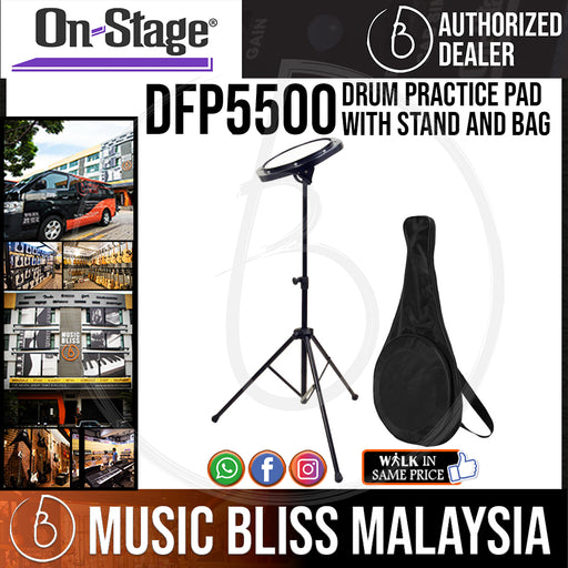 On-Stage DFP5500 Drum Practice Pad with Stand and Bag ( OSS DFP5500 )