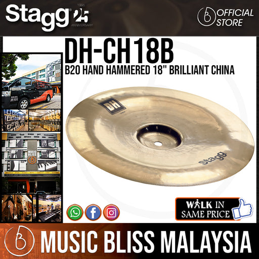 "Stagg DH-CH18B B20 Hand Hammered 18"" Brilliant China (DHCH18B) - Music Bliss Malaysia"