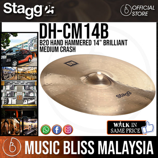 "Stagg DH-CM14B B20 Hand Hammered 14"" Brilliant Medium Crash (DHCM14B) - Music Bliss Malaysia"