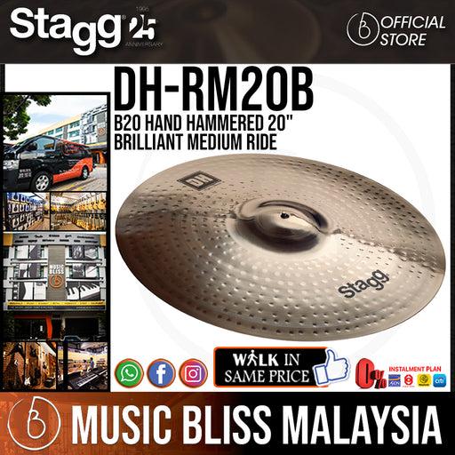 "Stagg DH-RM20B B20 Hand Hammered 20"" Brilliant Medium Ride (DHRM20B)"