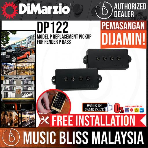 DiMarzio DP122 Model P Replacement Pickup for Fender P Bass (DP-122)