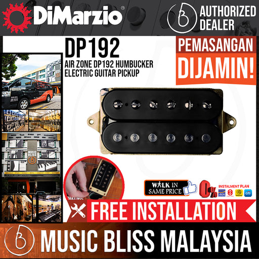 DiMarzio Air Zone DP192 Humbucker Electric Guitar Pickup (DP-192)