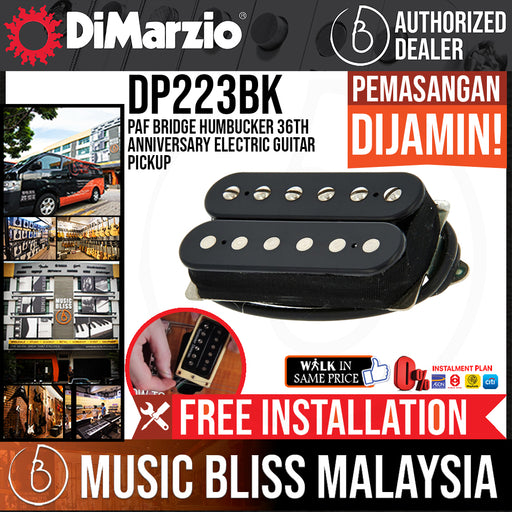 DiMarzio DP223BK PAF Bridge Humbucker 36th Anniversary Electric Guitar Pickup (DP-223BK)