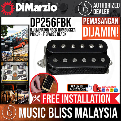 DiMarzio DP256FBK Illuminator Neck Humbucker Pickup - F-spaced Black (DP-256FBK) - Music Bliss Malaysia