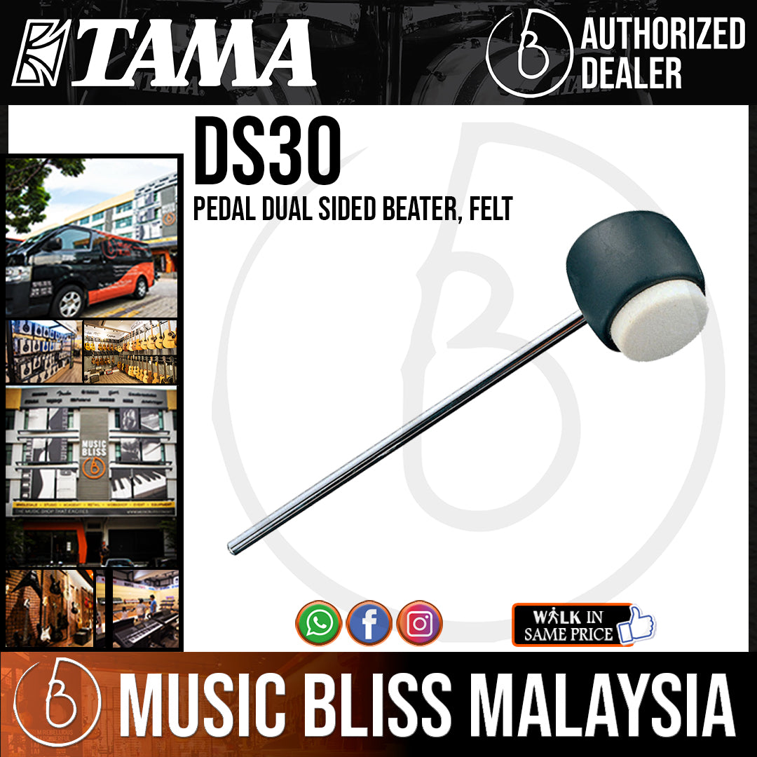 Tama DS30 Pedal Dual Sided Beater, Felt - Music Bliss Malaysia