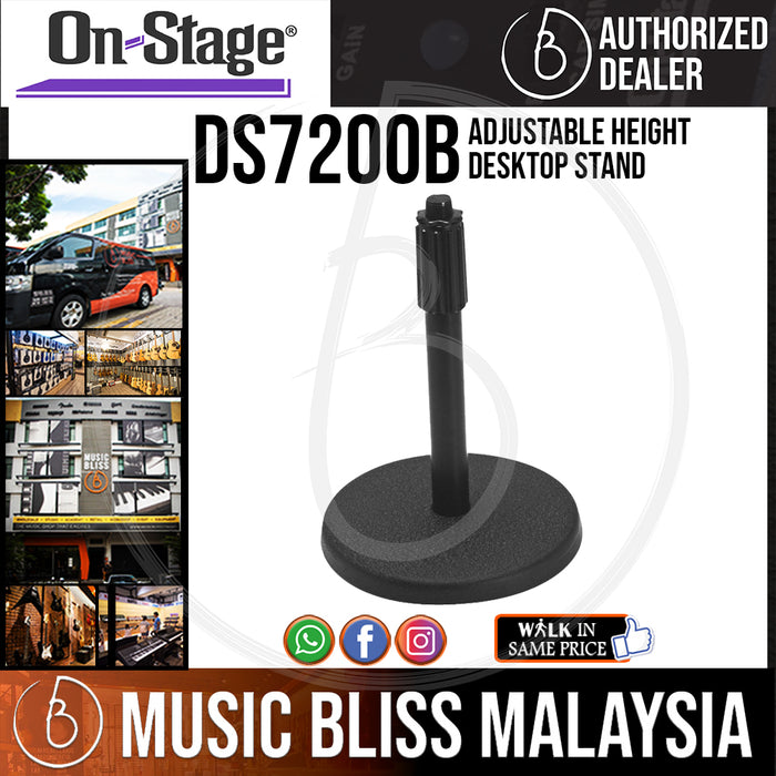 On-Stage DS7200B Adjustable Height Desktop Stand (OSS DS7200B)