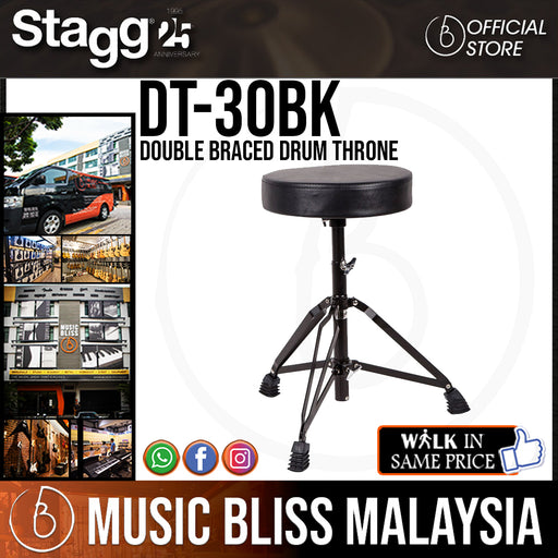 Stagg Double Braced Drum Throne (DT-30BK / DT30BK / DT 30BK) - Music Bliss Malaysia