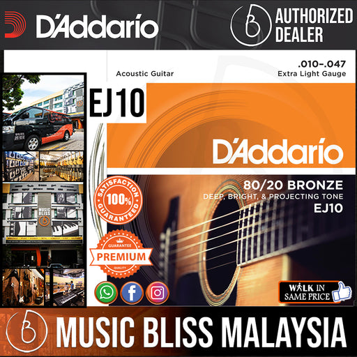 D'Addario EJ10 Extra Light 80/20 Bronze Acoustic Strings - .010-.047 - Music Bliss Malaysia