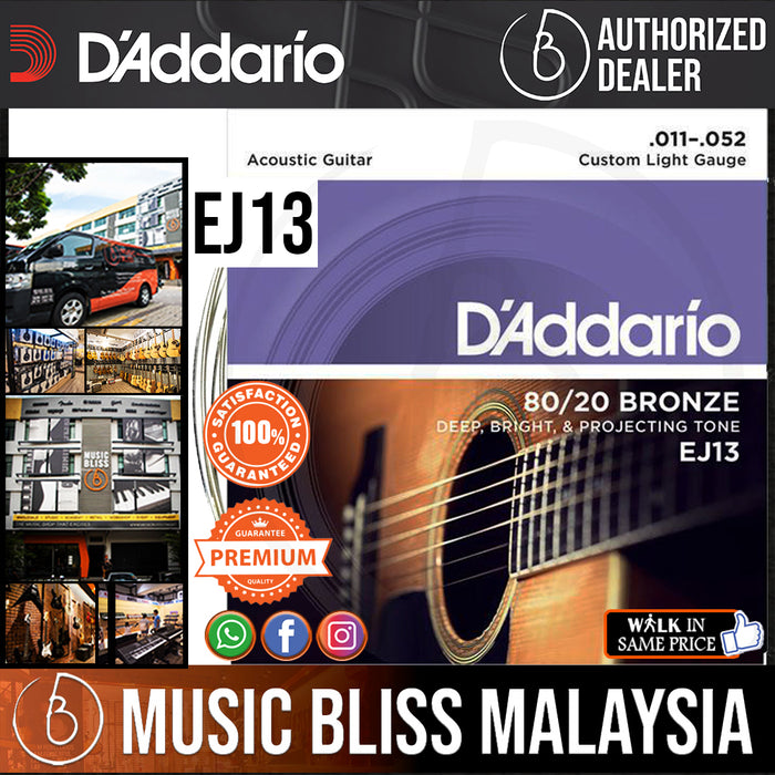 D'Addario EJ13 Custom Light 80/20 Bronze Acoustic Strings - .011-.052 - Music Bliss Malaysia