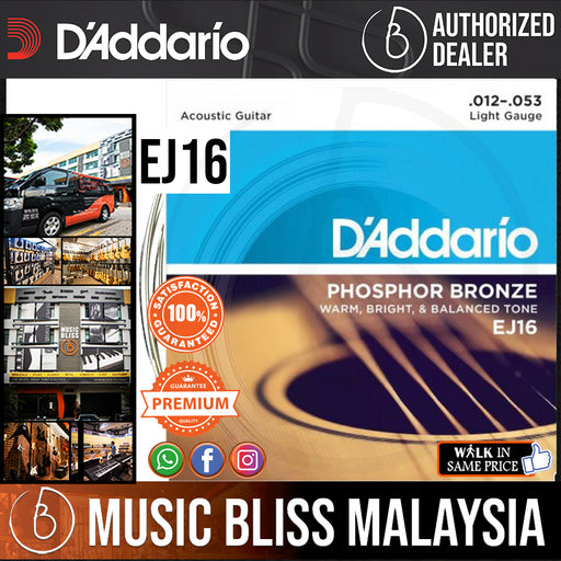 D'Addario EJ16 Phosphor Bronze Light Acoustic Strings -.012-.053 - Music Bliss Malaysia