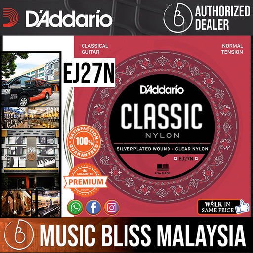 D'Addario EJ27N Nylon Guitar Strings - Music Bliss Malaysia