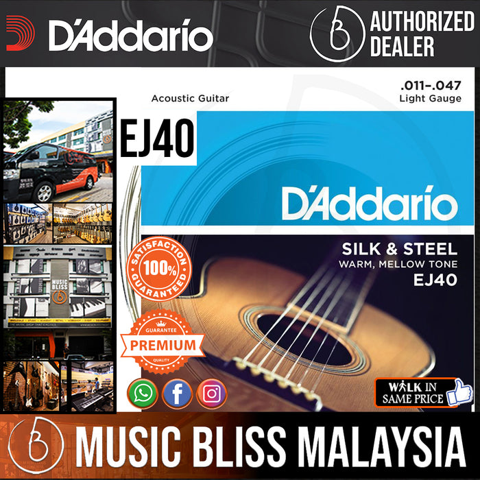 D'Addario EJ40 Silk and Steel Folk Acoustic Guitar Strings - .011-.047 - Music Bliss Malaysia
