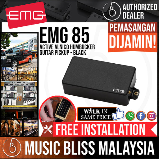 EMG-85 Humbucking Active Guitar Pickup Black