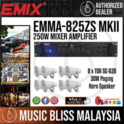 PA Sound System for Medium Sized Factory/Warehouses Announcements, Music with Zone Selector, EMIX EMMA-825ZSMKII 250W Mixing Amplifier with TOA SC-630 Paging Horn Speakers (EMMA 825ZSMKII / SC630)