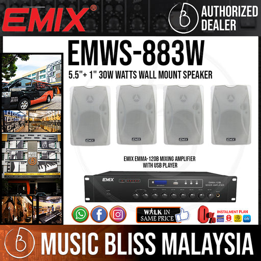 Sound System and BGM for Cafe/Restaurant <1000 Sqft with Emix EMMA-120B Mixer Amplifier with USB Player and 4x Emix EMWS-883W 30W Wall Mount Speakers (EMMA120B / EMWS883W)
