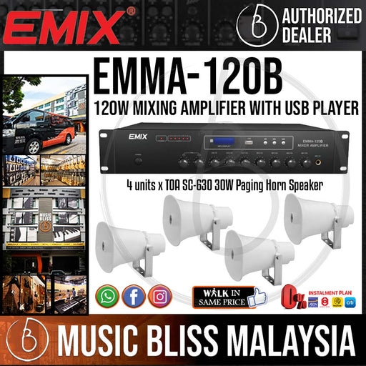 PA Sound System for Small Sized Factory Announcements Making (PA System untuk Kilang), EMIX EMMA-120B 120W Mixing Amplifier with TOA SC-630 30W Paging Horn Speakers (EMMA120B / SC630)