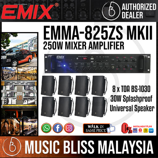 PA Sound System for Classrooms, Meeting Rooms, Offices, Cafes with Zone Selector System, EMIX EMMA-825ZSMKII 250W Mixing Amp with TOA BS-1030 30W Box Speakers (EMMA 825ZSMKII / BS1030)