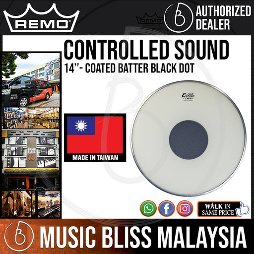 "Remo Controlled Sound Coated Batter Black Dot - 14"" (EN-0114-CT EN0114CT EN 0114 CT) - Music Bliss Malaysia"