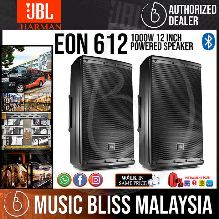 JBL EON612 1000W 12 Inch Powered Speaker - Pair (EON 612/EON-612) *Price Match Promotion* - Music Bliss Malaysia
