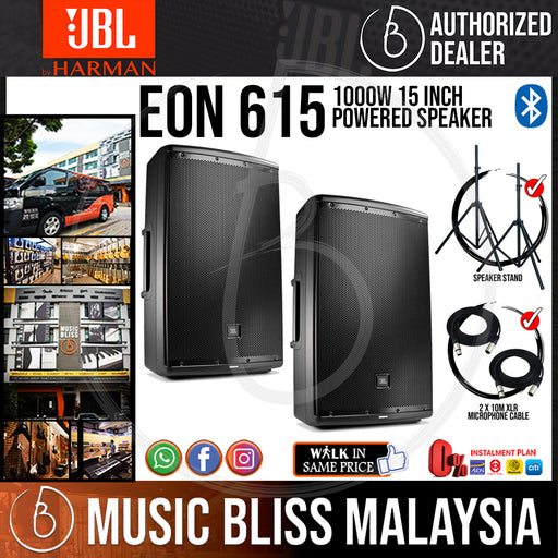 JBL EON615 1000W 15 Inch Powered Speaker with Speaker Stands and Cables - Pair (EON 615/EON-615) *Crazy Sales Promotion* - Music Bliss Malaysia