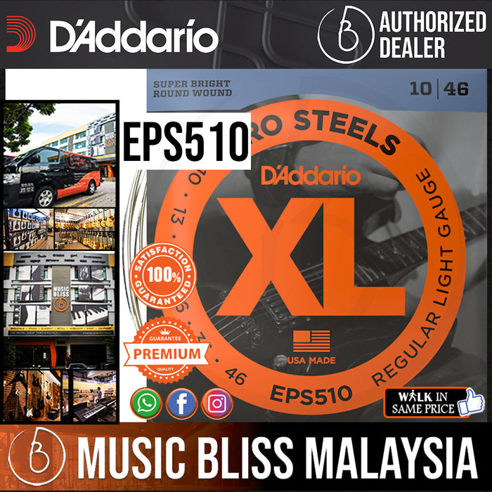 D'Addario EPS510 ProSteels Electric Strings - .010-.046 Regular Light - Music Bliss Malaysia