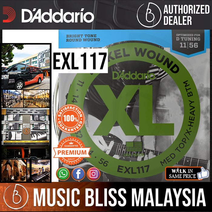 D'Addario EXL117 Nickel Wound Electric Strings -.011-.056 Medium Top/Extra-Heavy Bottom - Music Bliss Malaysia