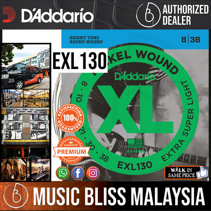 D'Addario EXL130 Nickel Wound Electric Strings -.008-.038 Extra Super Light - Music Bliss Malaysia