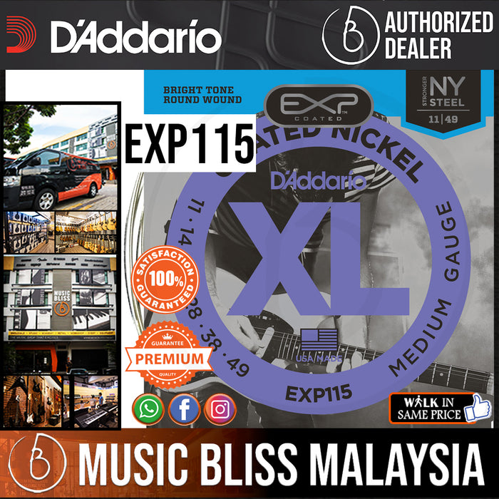 D'Addario EXP115 Coated Nickel Wound Strings -.011-.049 Medium/Blues/Jazz