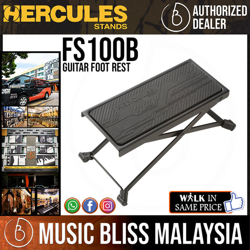 Hercules FS100B Guitar Foot Rest