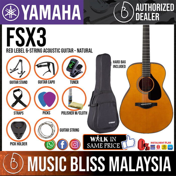 Yamaha Red Label FSX3 Acoustic-Electric Guitar with Hard Bag - Natural (FSX-3) - Music Bliss Malaysia