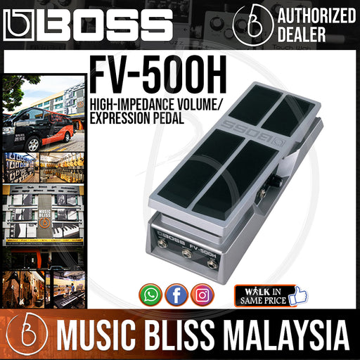 Boss FV-500H Foot Volume Pedal (FV500H)