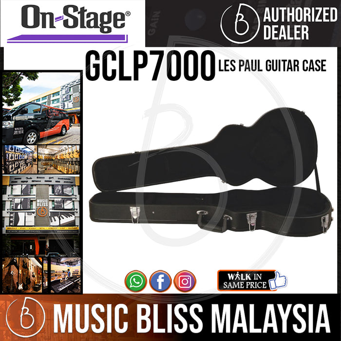 On-Stage GCLP7000 Les Paul Guitar Case (OSS GCLP7000) - Music Bliss Malaysia