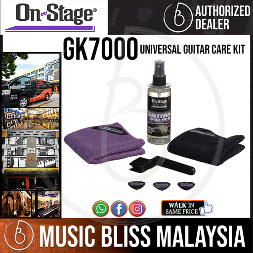 On-Stage GK7000 Universal Guitar Care Kit (OSS GK7000) - Music Bliss Malaysia